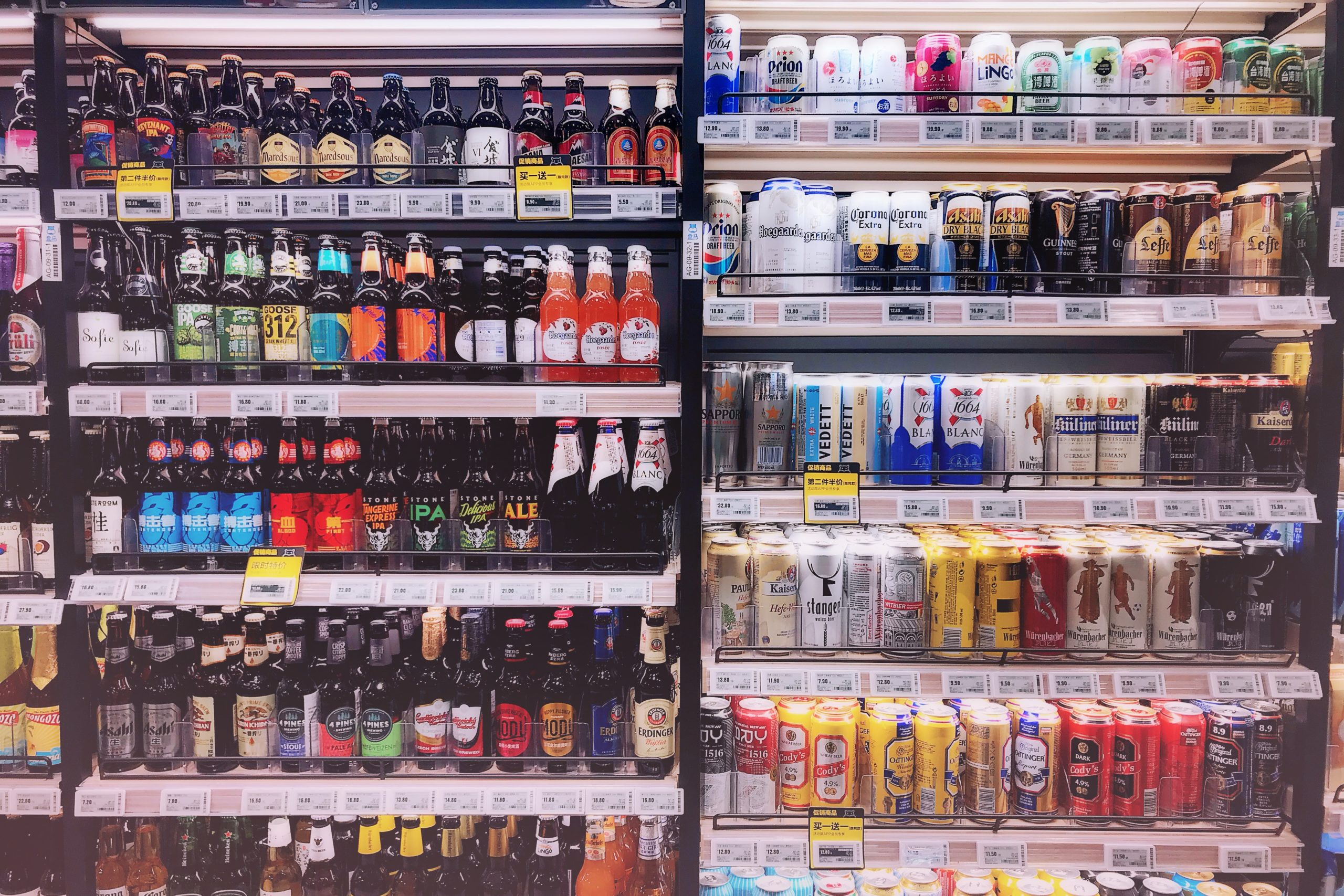 Alcohol and Coronavirus - Are you drinking too much?